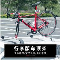 结实牢固户外行李架汽车车载配件自行车车顶架快拆单车安装架固定夹
