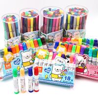 儿童学生绘画初学者水彩笔幼儿园套装可洗水彩笔真彩绘画水彩笔12色18色24色36色