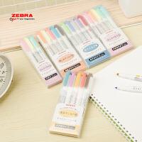 日本zebra斑马荧光标记笔学生用糖果色记号笔彩色粗划重点暗记专用小双头银光的笔一套闪光笔莹光彩色笔套装