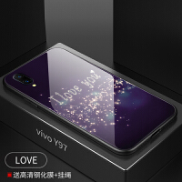 vivoy97手机壳保护套vivo y97玻璃镜面磨砂全包边y97时尚个性创意软硅胶外壳网红抖 【vivoy97】I