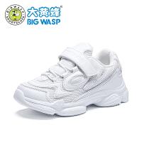 【1件2.5折价:129元】大黄蜂童鞋 儿童小白鞋2019新款小男孩网面透气老爹鞋男童运动鞋