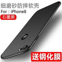 iPhone8手机壳苹果8Plus透明套7P超薄磨砂八p全包软硅胶防摔女男iPhone7plus保护