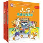 大猫英语分级阅读二级组套(含二级1.2.3)(适合小学2.3年级) (英)保罗・希普顿(Paul Shipton),(