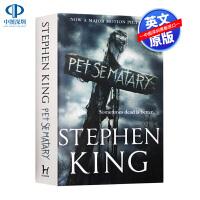 英文原版 宠物公墓 Pet Sematary 宠物坟场 惊悚恐怖悬疑小说 电影封面版 英版 斯蒂芬金 Stephen K