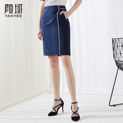 颜域新款高腰半身裙休闲短款包臀裙职业通勤OL半裙女装2018夏装