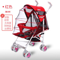 宝宝车可折叠婴儿手推车轻便可躺可坐透气网夏季儿童小孩推车夏天