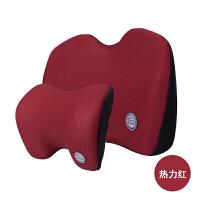 汽车头枕护颈枕记忆棉车用车载座椅靠枕腰靠垫车内用品夏季SN5609