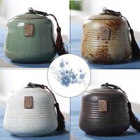铜扣粗陶紫砂茶叶罐陶瓷小罐茶罐 茶叶盒茶叶包装盒茶具 jm8