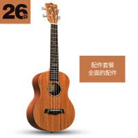 初学者学生面单板尤克里里23寸21寸乌克丽丽26寸四弦小吉他a117