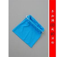 满减巴[X60-736]专柜品牌时尚收纳实用女式包袋零钱包0.02KG