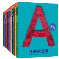 我是创想家(全26册,德国创意手工百科)德国最美图书奖,从A到Z,从想法到实践,从艺术到科学;适读年龄6-12岁;冒险