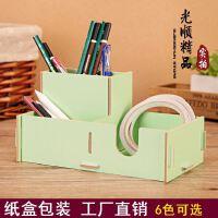DIY组装木质收纳盒 杂物文具名片桌面收纳盒 木制组合收纳盒