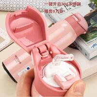 正品防漏不锈钢吸管杯儿童保温杯女成人孕妇便携水杯子小学生水壶