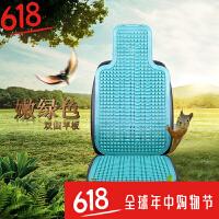 通用汽车塑料坐垫通风面包车大小客货车座垫单片夏季凉垫椅垫
