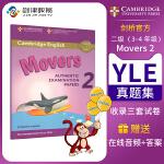 Cambridge English Movers 2级别剑桥少儿英语YLE二级模拟考试真题集 英语原版进口剑桥官方认证