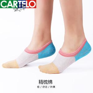 卡帝乐鳄鱼夏季薄船袜女士袜子纯棉隐形女袜防滑全棉低帮网眼透气