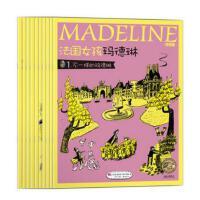 正版 法国女孩玛德琳10册大彩图注音版宝宝喜爱的睡前故事图画书亲子读物0 2 3 4 5 6岁儿童绘本图书世界经典故事