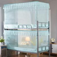 蚊帐宿舍拉链寝室上铺下铺0.9m/1.2米上下床支架单人床学生