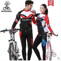 大方时尚运动骑行服长袖套装男女 自行车服骑行长裤山地装备