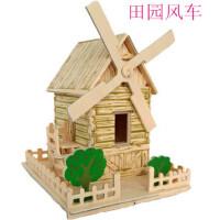 田园风车四联木制拼图立体仿真模型玩具3D动漫DIY儿童益智积木拼板
