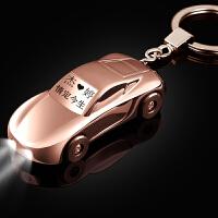 金属汽车钥匙扣链圈环男女韩国情侣腰挂件定制创意礼品