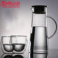 白领公社 杯子套装 耐热无铅玻璃冷水壶热水壶隔热凉水杯凉水壶水具玻璃水壶套装防爆杯子