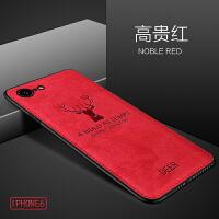 苹果7plus手机壳iphone8套新款布纹6p潮8plus全包防摔网红iPhone6女款6sp个性