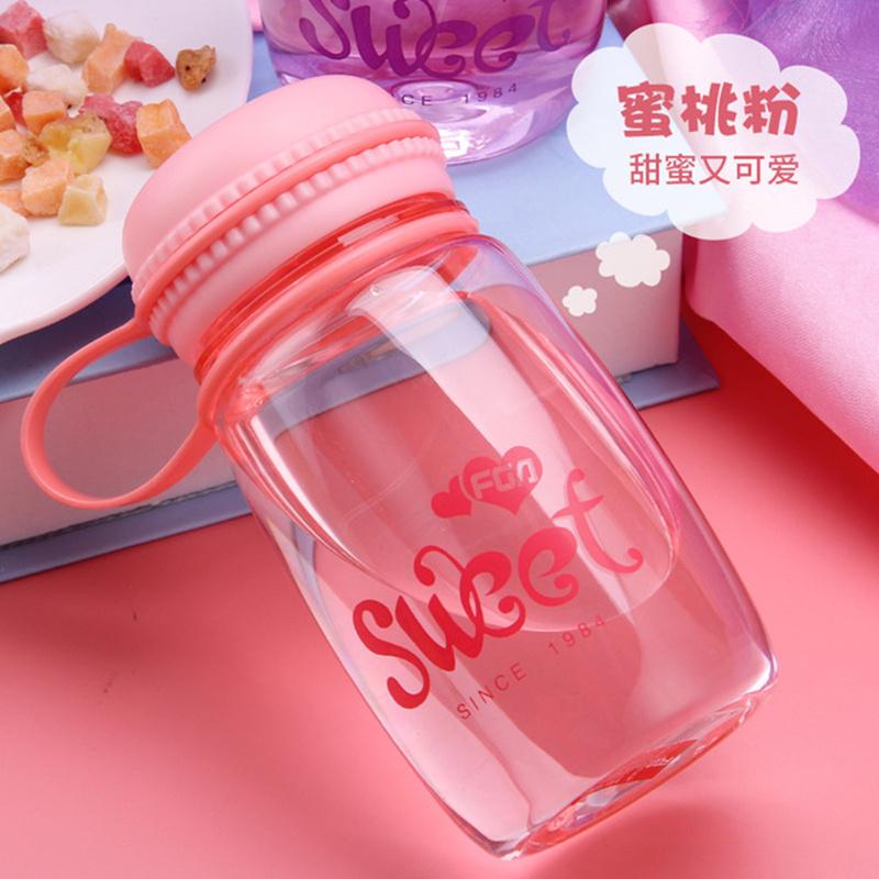 富光塑料杯便携随手杯水杯清新小容量可爱儿童男女学生创意茶杯子