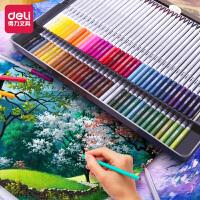 得力水溶性彩铅笔绘画学生用彩色铅笔72色手绘初学者专业120色油性48色水溶款彩铅套装儿童36色素描画笔24色