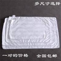 纯棉枕芯内胆套 带拉链枕头皮贡缎 可装荞麦壳布袋 一对