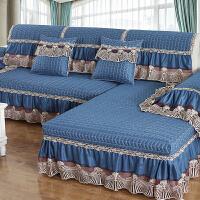 欧式沙发垫子夏天布艺皮沙发四季通用型防滑全包�f能客厅坐垫套巾 博扎特 蓝色