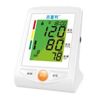 上臂式电子血压测量仪 家用血压计老人全自动语音播报
