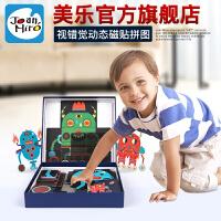 儿童磁性拼图早教磁力片玩具 磁贴磁铁机器人科普拼图 视错觉磁贴拼图