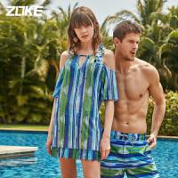 洲克(ZOKE) 新品女式泳衣分体多件套 时尚碎花遮肚显瘦 沙滩度假温泉游泳衣