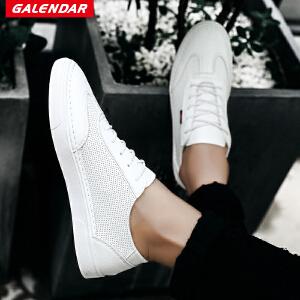 【限时抢购】Galendar男子板鞋2018新款百搭休闲小白鞋男生系带平底校园板鞋JPP858