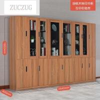 ZUCZUG六门书柜简约现代衣柜玻璃门资料储物收纳柜钢制办公文件柜 胡桃木转印 左中右组合 0.8mm