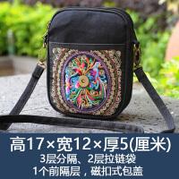 2018新款民族风绣花包包刺绣帆布休闲简约手机零钱小包女士斜挎包