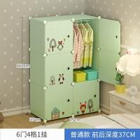 0516011357953简易柜子儿童卡通组装折叠单小孩收纳柜宝宝衣柜树脂储物塑料