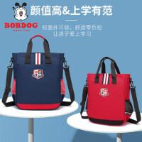 巴布豆男女儿童补课包单肩斜挎包小学生补习袋中学生手提帆布书袋