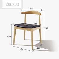 ZUCZUG北欧实木餐椅家用凳子皮艺休闲靠背多功能现代简约水曲柳牛角椅子
