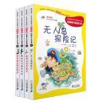 绝境生存系列全套1-4册普及版 我的第一本科学漫画书6-7-9-10-12岁小学生课外畅销图书籍无人岛探险记儿童少儿读
