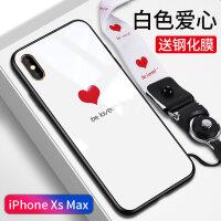 苹果xs max手机壳iPhone X爱心玻璃Xr潮牌8Plus带挂绳7男r女6splus情侣6s镜 苹果Xs Max