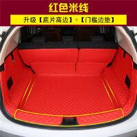 比亚迪F3L3G3S6S7奥迪A3A4LA6LQ3Q5汽车专车专用全包围后备箱垫子