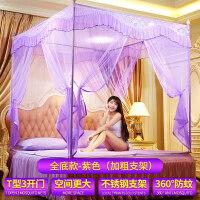 蚊帐三开门拉链坐床式1.8m床蒙古包方顶双人1.5m家用1.2米床防摔