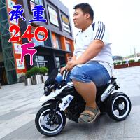 儿童电动摩托车电三轮车一键启动大号摩托车可充电男女宝宝电瓶车
