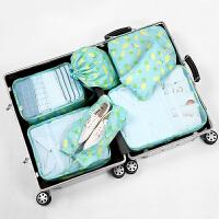 旅行收纳袋套装行李箱收纳袋便携内衣整理袋衣服整理包分装打包袋 蓝底桔子 新款(现货)