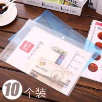 得力文件袋按扣塑料透明档案A4韩国风小清新批发考试学生用10个装