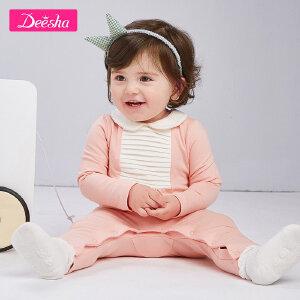 【2折价:41】笛莎婴幼儿宝宝长袖连体衣2019春装新款0至3岁连体爬服可开档