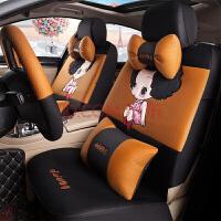 汽车坐垫四季布艺全包围新款座椅套男女轿车座套卡通秋冬亚麻座垫 TL-216 深咖