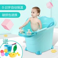 儿童洗澡桶宝宝浴桶可坐大号加厚冬天小孩泡澡桶圆形婴幼儿沐浴盆